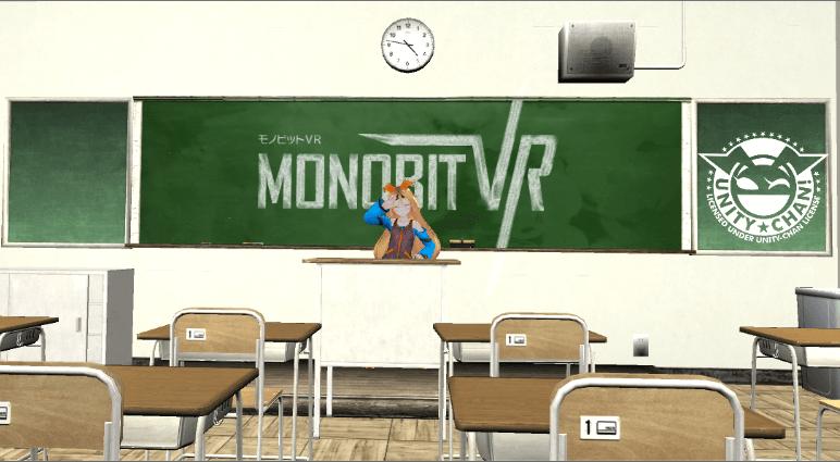 monobit_unite_vr03